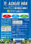 image/2014-03-05T08:56:03-1.jpg